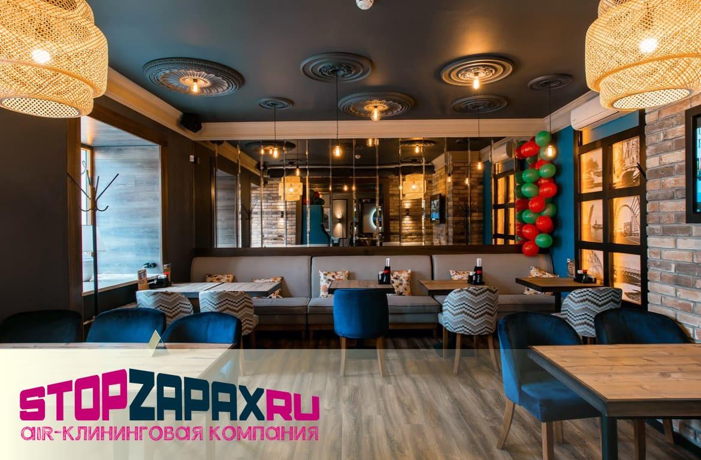 Устранение любых неприятных запахов в кафе, ресторанах и барах в СПБ_stopzapax.ru