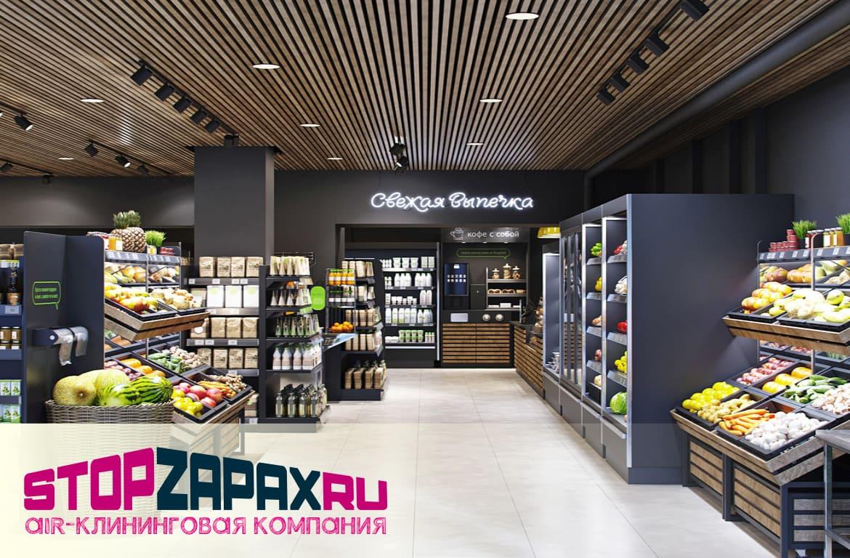 Устранение любых неприятных запахов в магазинах в СПБ_stopzapax.ru3