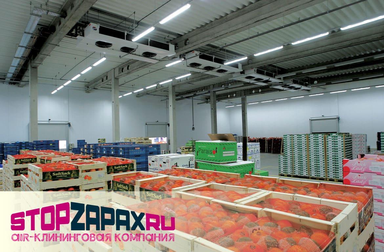 Устранение любых неприятных запахов в складах и холодильниках в СПБ_stopzapax.ru